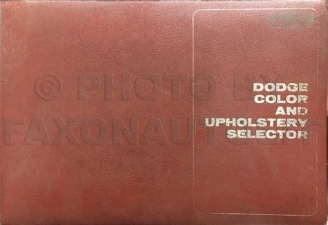Dodge Dart Wiring Diagram Manual Reprint