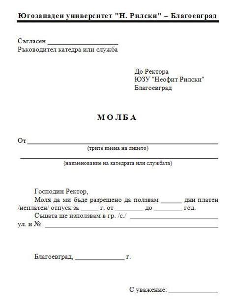 Заявление на договор осаго образец