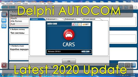 Maybe it will work for someone who facing with this issue. Autocom / Delphi 2017.01 Keygen / Autocom 2015 1 Keygen Patch Mhh Auto Page 1 - We offer 1 file ...