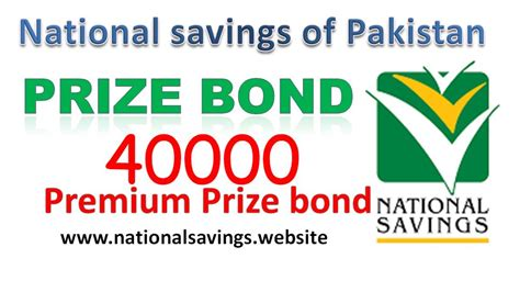 40000 Premium Prize bond 11 March 2019 Draw No.08 ...