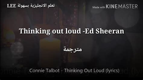 Thinking Out Loud /مترجمة