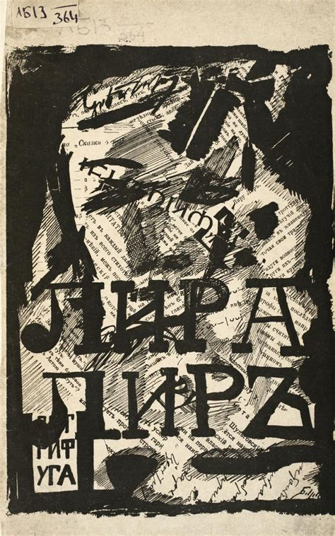 31 Gorgeous Covers From Books of Russian Futurism (1910-30 ...