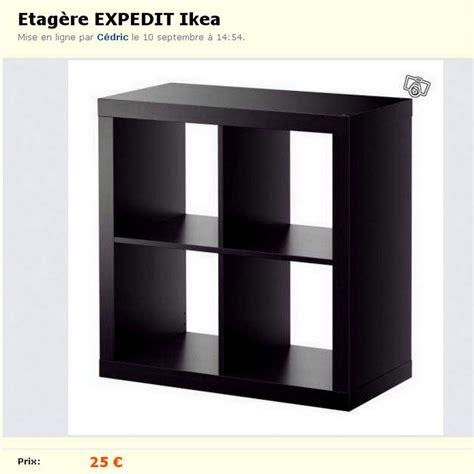 ikea meuble de chambre meuble de rangement chambre galerie avec armoire de