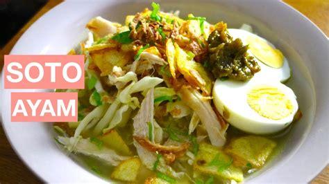Hai semuanya, selamat datang dichanel saya hari ini saya membuat soto tauco, perpaduan rasa khas dari tauco dipadukan dengan gurih kaldu dan tambahan ayam. RESEP SOTO AYAM KAMPUNG - YouTube
