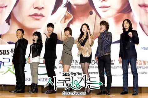 Secret Garden Drama by Secret Garden Korean Drama 2010 Episode 01