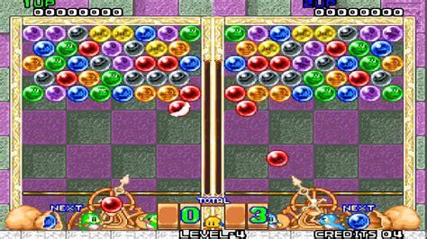 Puzzle Bobble Download | GameFabrique