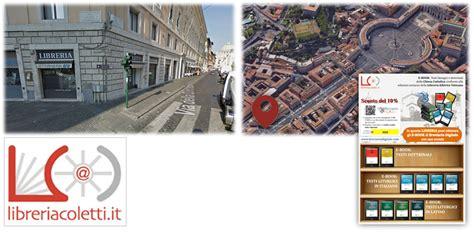 Librerie Via Della Conciliazione by Breviario Digitale
