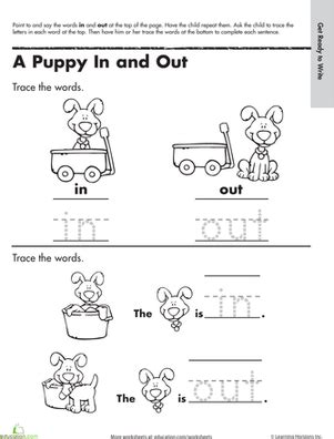 learning to write in and out worksheet education 156 | learning write building words preschool