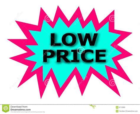 LOW PRICE Tag Stock Photos  Image 6712063