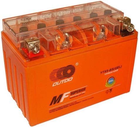 Выбор аккумулятора на электровелик . форум