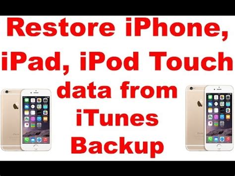 restore iphone from itunes restore iphone 8 7 6s 6 ipod touch data from