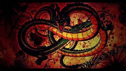 Shenron Dragon Dbz Wallpapers Lomo Ball 1080p