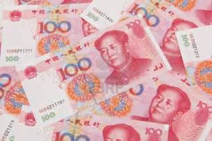 China Currency Chinese Money