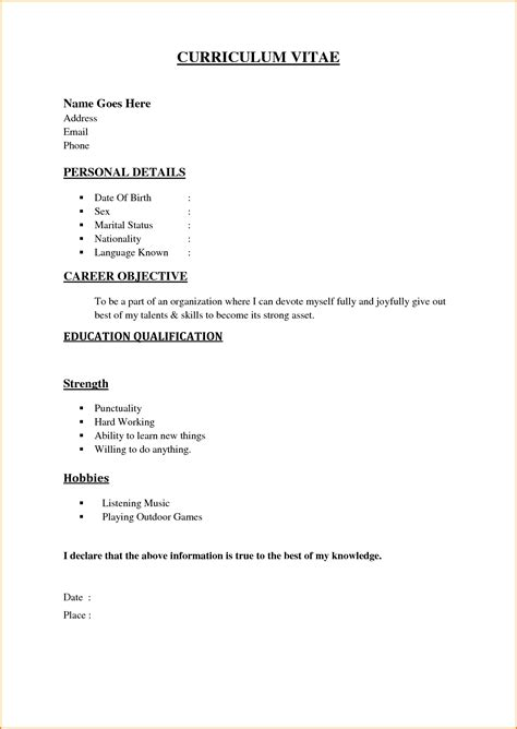 Simple Resume Format For A by Exles Of Resumes Free Basic Resume Templates
