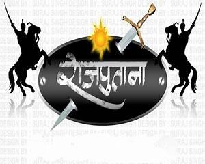 Rajput Logo Hd | Auto Design Tech