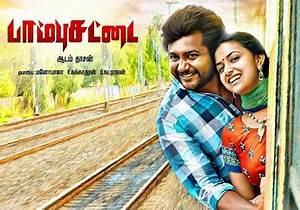 New Tamil Movies Online - www.TamilYogi.cc