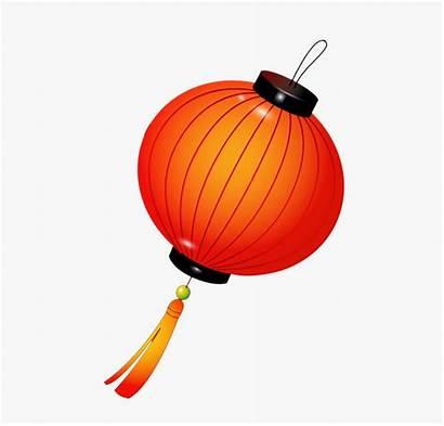 Lantern Chinese Clipart Transparent Paper Cartoon Lampion