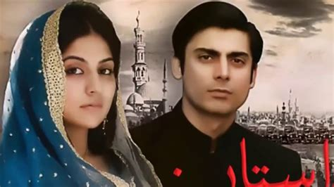 top ten pakistani tv dramas youtube