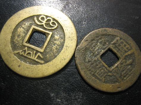 Old Chinese(?) Coins?