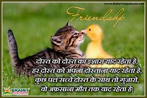 Hindi Dost / Friendship Shayari in Hindi Font ...