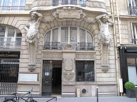 la chambre syndicale file rue roch 45 jpg wikimedia commons