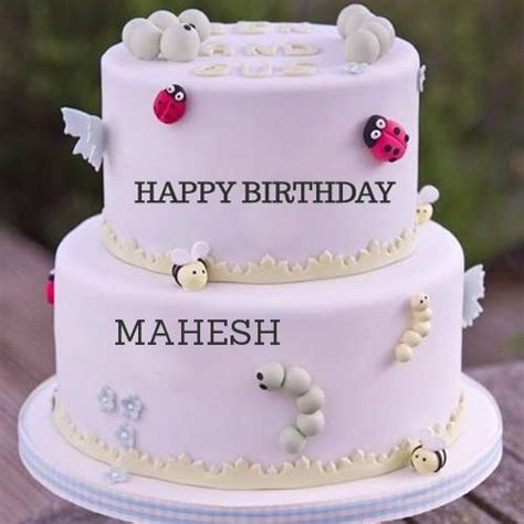 Happy Birthday Cards Name Editing Online
