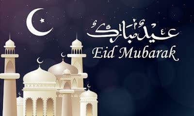 lovely  cute eid mubarak  images