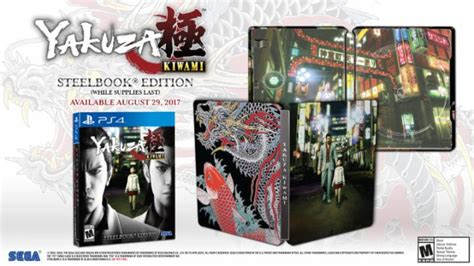 yakuza kiwami release date revealed ign