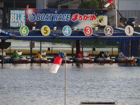 丸亀 ボート ライブ