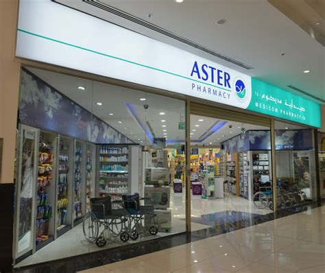 aster medicom pharmacy  madina mall aster pharmacy