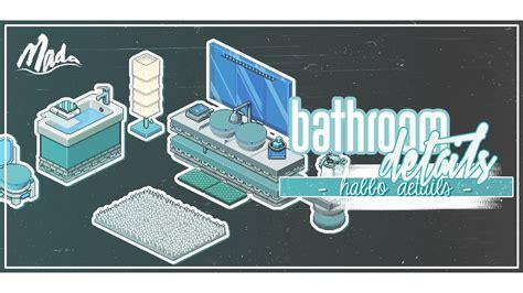 habbo decor bathroom details youtube