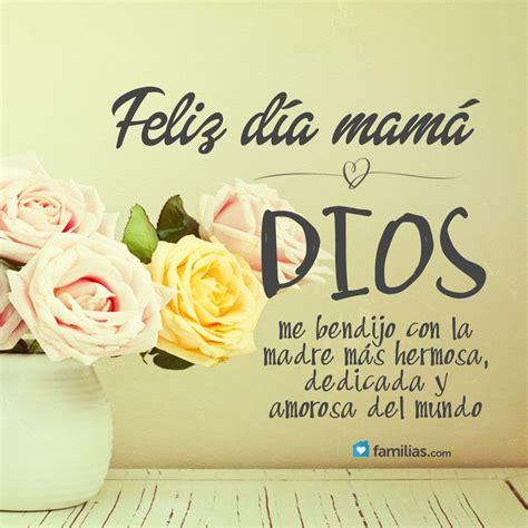 Feliz día mamá Feliz cumpleaños mamá Feliz día mamá