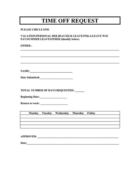 vacation request forms   printable printable