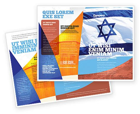 googleial brochure templates 0 html flag of israel powerpoint template backgrounds 02002