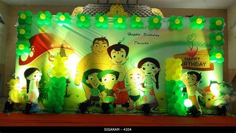 chota bheem themed birthday decoration  kottakuppam