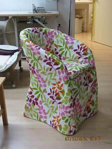Hussen Für Stühle Mit Armlehne : welcher stuhl ist unter der husse ~ Bigdaddyawards.com Haus und Dekorationen