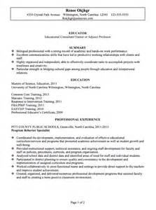 exles of a resume objective objective resume exles