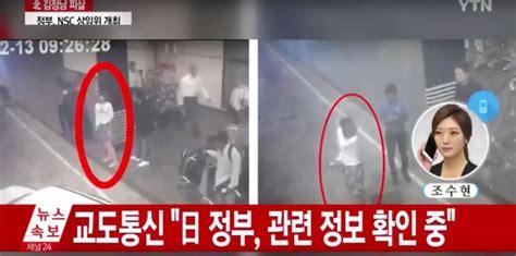 north korean kim jong nam assassination plot thickens