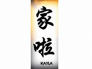 Flag Days: graffiti names kayla