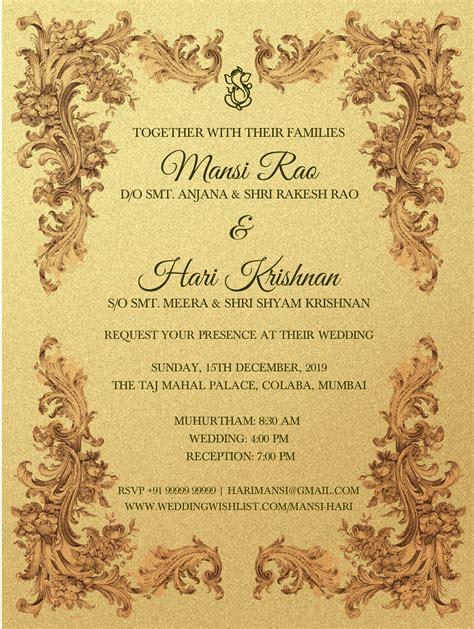 e invite imperial elegance Invitations4weddings Make