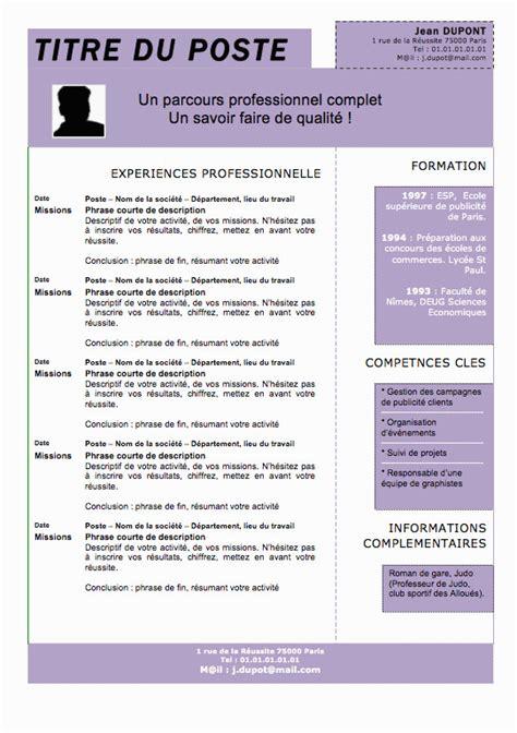 Modele Cv En Ligne Gratuit by Cv Gratuit En Ligne A Remplir Fabuleux Modele Cv Vierge Cv
