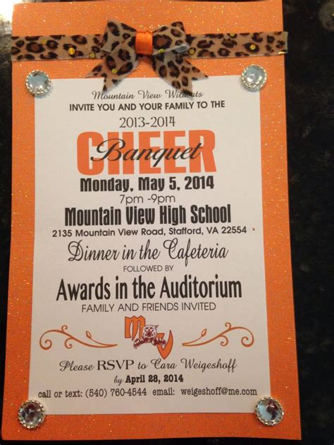 football banquet invitation ideas