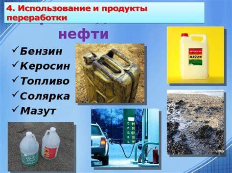 Производство дизтоплива из нефти технология переработки