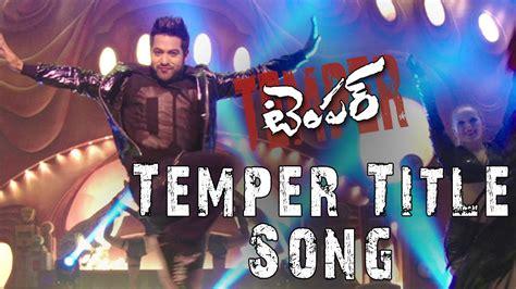 Temper Movie Video Songs, Temper Video Songs, Temper Audio