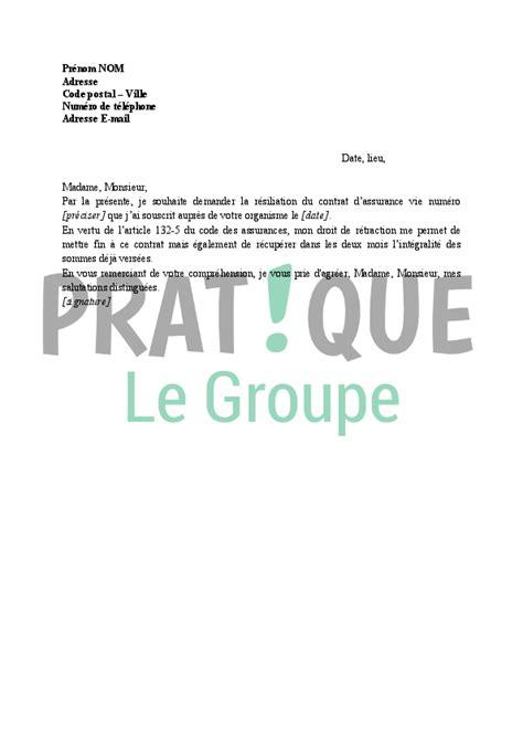 lettre 224 l assurance r 233 siliation du contrat d assurance