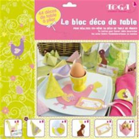 fabriquer des decorations de table pour paques activit 233 s manuelles et bricolage de paques avec