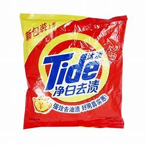 TIDE DETERGENT POWDER 508g - Detergents & Dishwashing ...