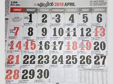 Kerala Malayalam calendar 2019 download