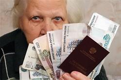 Категории пенсионеров освобожденные от уплаты имущественного налога