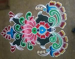 Happy New Year Rangoli Kolam Design 2017